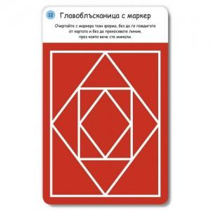 ak-zagadki-3-500x500-1-300x300