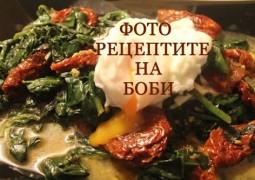 Спанак със сушени домати и забулено яйце